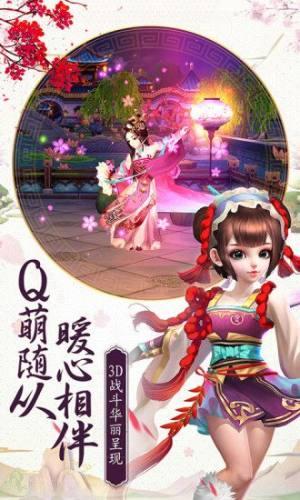 熹妃Q传oppo版图4