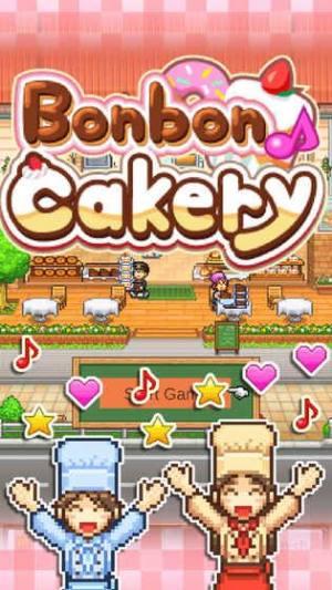 创意蛋糕店汉化版图4