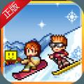 滑雪白皮书物语游戏