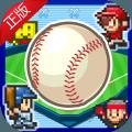 冠军棒球物语汉化版
