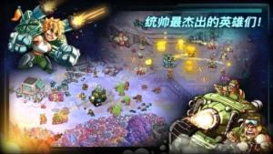 钢铁战队游戏图2