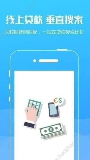 包公钱包app图2