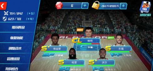 NBA篮球大师首冲选谁好 首冲最佳选择推荐[图]