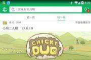 网侠手游宝iOS版本上线时间