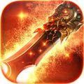 屠龙一刀传奇官网正版手机游戏 v21.70000.240
