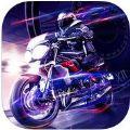 狂野摩托游戏官方版 v1.0.1