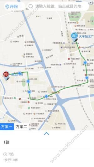 丹阳掌上公交app图4