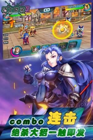 骑士联萌游戏图2