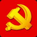 湘潭市党员干部教育培训网络学院