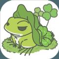 旅行青蛙无限抽奖券版