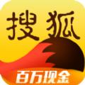 搜狐新闻答题助手软件app下载最新版 V3.5.0