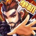 乱世曹操传手游官方公测版 v2.0.68