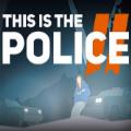 这是警察2破解版