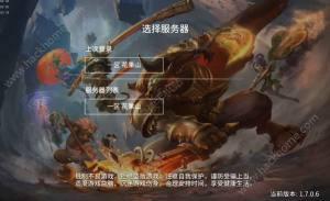 西游侠侣官网图4