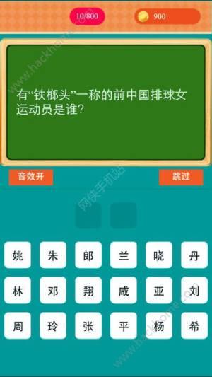 答题达人app图2