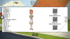 60秒大冒险中文版图2