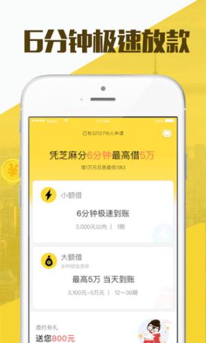 铂金钱包app图2