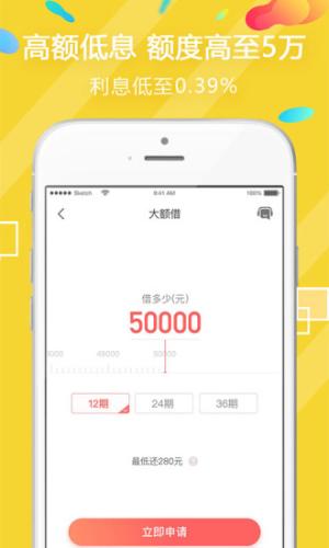 铂金钱包官方app下载手机版图片1