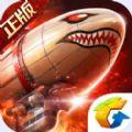 红警OL手机游戏腾讯版本 v1.4.88