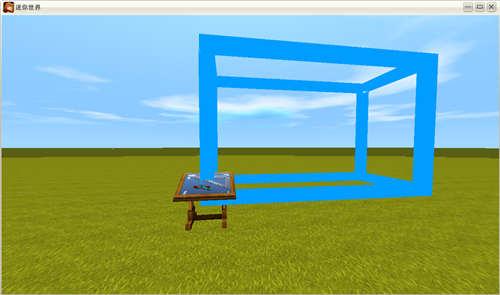迷你世界建筑蓝图怎么得? 建筑蓝图获取及作用详解[多图]