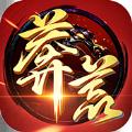 新莽荒纪2官方游戏安卓正版 v1.0.0