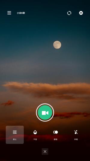 小米K歌app官方下载图片1