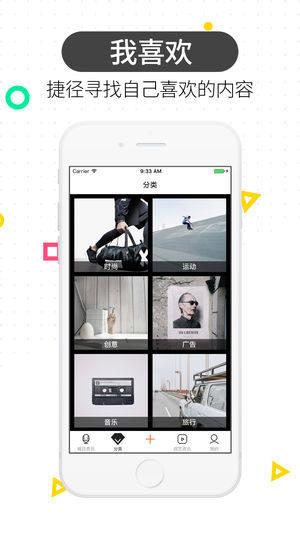 慢狐小视频app图2