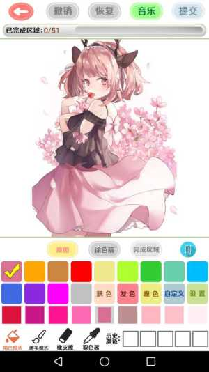 漫芽糖绘画ios苹果版app图片1