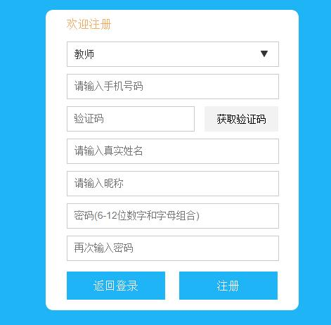 甘肃智慧教育每日更新在线观看AV_手机登录?甘肃智慧教育APP注册登录方法[多图]