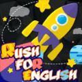 星领跑英语