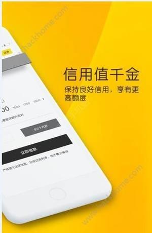 香蕉付app苹果版ios软件下载图片2
