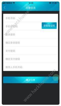 全民影视app图2