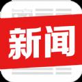 光影新闻邀请码app下载客户端 1.4.4