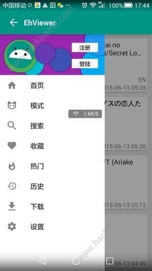 萌萌漫画app最新版软件图片2