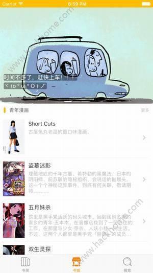 e-hentiai里番绅士汉化客户端中文手机版2018app下载图片3