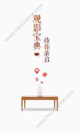 http://v.sigu.me/图3