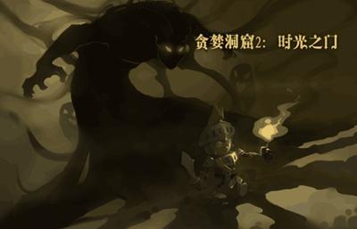 贪婪洞窟2怪物大全 全怪物属性汇总介绍[多图]