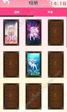 魔法少女伊莉雅闹钟游戏安卓版图片1