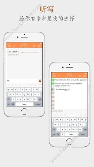 阿波波app图3