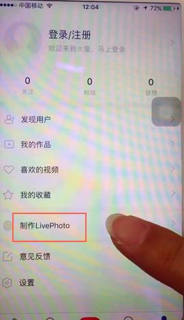 火萤视频桌面ios每日更新在线观看AV_手机设置锁屏?苹果手机火萤视频桌面教程[多图]
