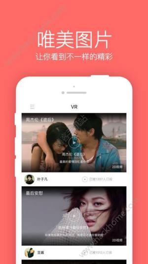 小尤私密美图手机版app软件下载图片1