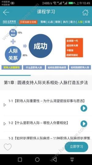 达梦日记app手机版软件下载图片1