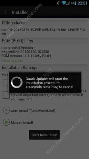 安卓系统7.0升级包图2