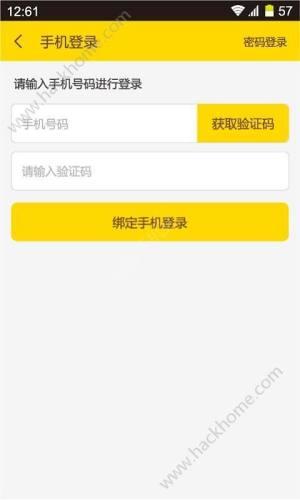 大白社区app图2