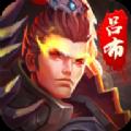 三国枭雄传手游官网公测版 v1.1.1.12.14.35