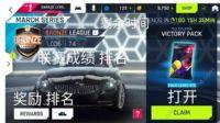 狂野飙车9传奇翻译大全 游戏界面汉化中文翻译图文汇总图片2