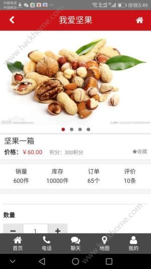 奶茶部落app软件手机版下载图片1