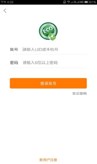 eco生态币怎么注册?eco生态币注册送矿机怎么弄?[多图]