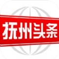 抚州头条新闻苹果ios版软件下载 v1.4.0