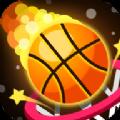 篮球火手游